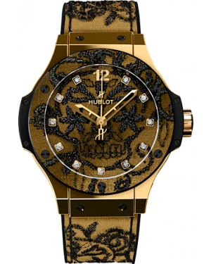 AAA Replica Hublot Big Bang Broderie Skull Gold Watch 343.VX.6580.NR.BSK16