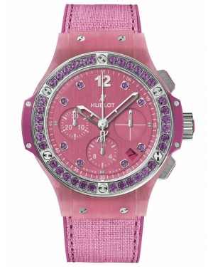 AAA Replica Hublot Big Bang Linen Purple Watch 341.XP.2770.NR.1205